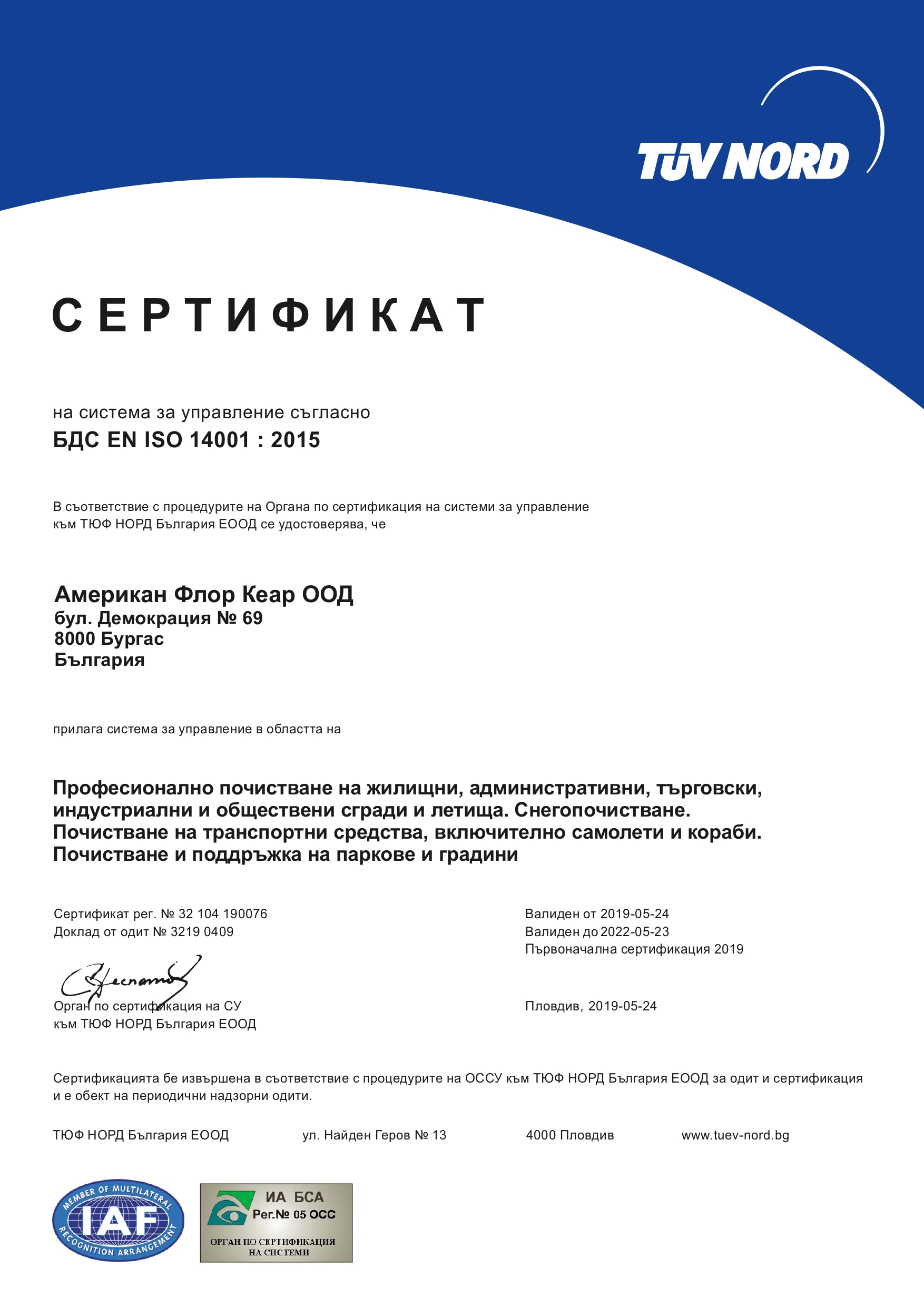 BSA1-190076-Amerikan Floor Care-bg-UM-new (1)_page-0001
