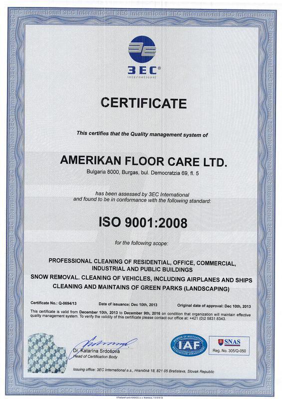 q-0694-13_amerikan_floor_care_ltd_en