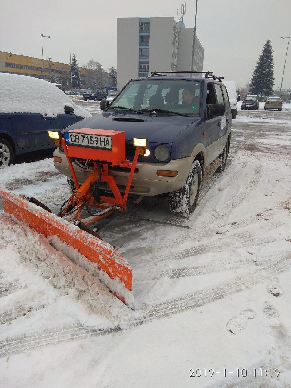 snegopochistvane i obezledqvane